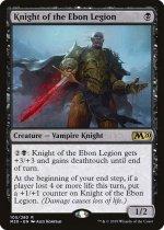 漆黒軍の騎士/Knight of the Ebon Legion(M20)【英語】