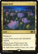 睡蓮の原野/Lotus Field(M20)【英語】