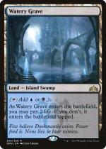 湿った墓/Watery Grave(GRN)【英語】