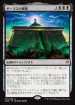 ボーラスの城塞/Bolas's Citadel(WAR)【日本語】