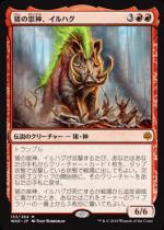 猪の祟神、イルハグ/Ilharg, the Raze-Boar(WAR)【日本語】