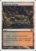硫黄泉/Sulfurous Springs(9ED)【英語】