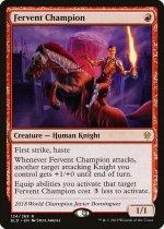 熱烈な勇者/Fervent Champion(ELD)【英語】