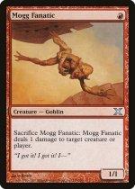 モグの狂信者/Mogg Fanatic(10E)【英語】