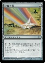 彩色の星/Chromatic Star(10E)【日本語】
