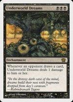 地獄界の夢/Underworld Dreams(8ED)【日本語】