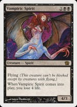 吸血のスピリット/Vampiric Spirit(8ED)【日本語】