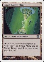 ウルザの魔力炉/Urza's Power Plant(8ED)【英語】