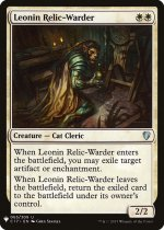 レオニンの遺物囲い/Leonin Relic-Warder(MB1)【英語】