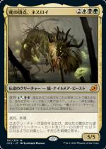 死の頂点、ネスロイ/Nethroi, Apex of Death(IKO)【日本語FOIL】