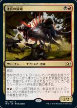 迷宮の猛竜/Labyrinth Raptor(IKO)【日本語FOIL】