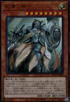 教導の騎士フルルドリス【シークレット】ROTD-JP008