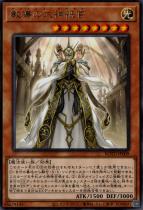 教導の大神祇官【レア】ROTD-JP009