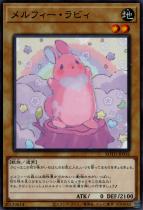 メルフィー・ラビィ【ノーマル】ROTD-JP016