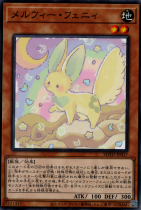 メルフィー・フェニィ【ノーマル】ROTD-JP017