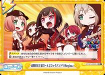 SR+ 幼馴染の王道ガールズロックバンド『Afterglow』