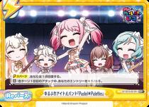 SR+ ゆるふわアイドルバンド『Pastel*Palettes』