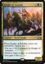 秋の騎士/Knight of Autumn(GRN)【英語】
