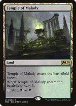 疾病の神殿/Temple of Malady(M20)【英語】