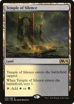 静寂の神殿/Temple of Silence(M20)【英語】