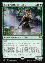光り葉の将帥、ドゥイネン/Dwynen, Gilt-Leaf Daen(ORI)【日本語】
