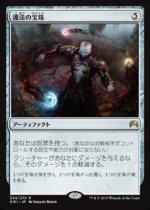 護法の宝珠/Orbs of Warding(ORI)【日本語】