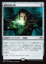 精霊信者の剣/Sword of the Animist(ORI)【日本語】