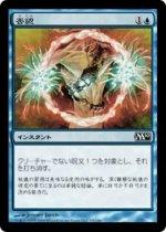 否認/Negate(M10)【日本語】