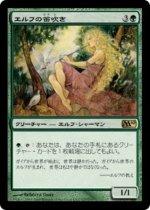 エルフの笛吹き/Elvish Piper(M10)【日本語】