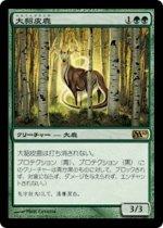大貂皮鹿/Great Sable Stag(M10)【日本語】