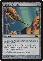 真髄の針/Pithing Needle(M10)【英語】