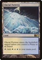 氷河の城砦/Glacial Fortress(M10)【英語】