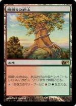 根縛りの岩山/Rootbound Crag(M10)【日本語】