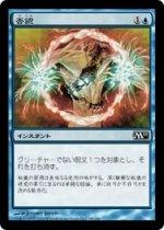 否認/Negate(M11)【日本語】