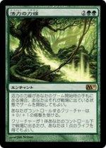 活力の力線/Leyline of Vitality(M11)【日本語】
