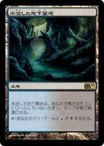 水没した地下墓地/Drowned Catacomb(M11)【日本語】