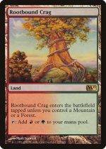 根縛りの岩山/Rootbound Crag(M11)【英語】