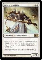 堂々たる撤廃者/Grand Abolisher(M12)【日本語】