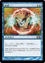 否認/Negate(M12)【日本語】