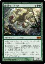 始源のハイドラ/Primordial Hydra(M12)【日本語】