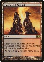 竜髑髏の山頂/Dragonskull Summit(M12)【英語】