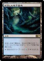 水没した地下墓地/Drowned Catacomb(M12)【日本語】