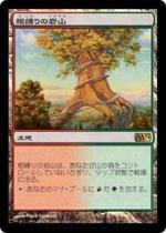 根縛りの岩山/Rootbound Crag(M12)【日本語】