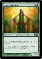 エルフの幻想家/Elvish Visionary(M13)【日本語】
