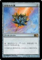 金粉の水蓮/Gilded Lotus(M13)【日本語】