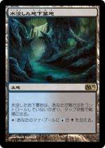 水没した地下墓地/Drowned Catacomb(M13)【日本語】