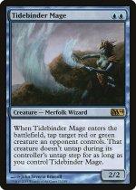 潮縛りの魔道士/Tidebinder Mage(M14)【英語】