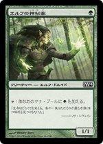 エルフの神秘家/Elvish Mystic(M14)【日本語】