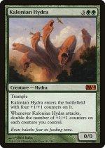 カロニアのハイドラ/Kalonian Hydra(M14)【英語】