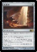 交易所/Trading Post(M14)【日本語】